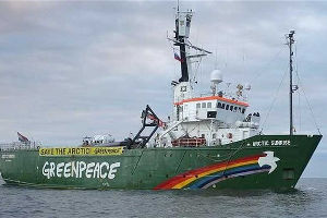 greenpeace-currency-loss