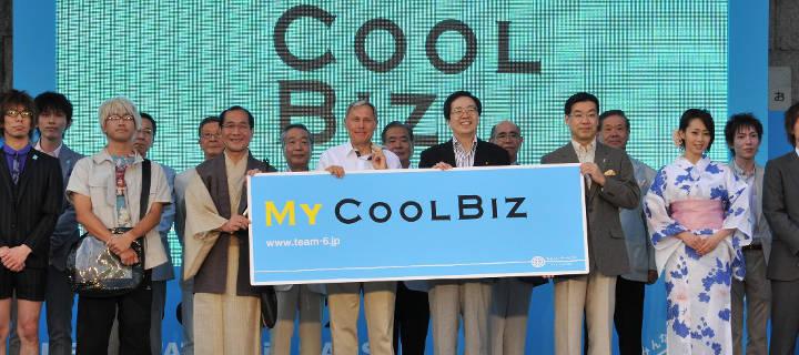 cool-biz-campaign-japan
