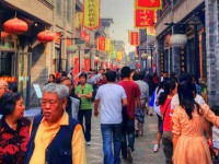 Impotence in China – is pollution responsible?